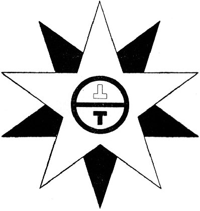 "Illustration on this page. In the background is an inverted solid black pentagram. Superimposed on the black pentagram is an upright white pentagram, so arranged as to obscure all but the points of the black pentagram which emerge behind the inner angles of the white. These two pentagrams form a perfectly symmetrical ten-pointed star or decagram with alternating white and black points. In the center of the white pentagram, a symbol of alchemical salt is located, more for it's shape of a black ring with single horizontal bar than for its alchemical significance. This barred ring is centered within but not touching the inner angles of the white pentagram. In the lower space defined by the barred ring is a solid black upright Sans-serif letter ""T"". In the upper space of the barred ring is a white inverted Sans-serif letter ""T"" defined by a thin black line."