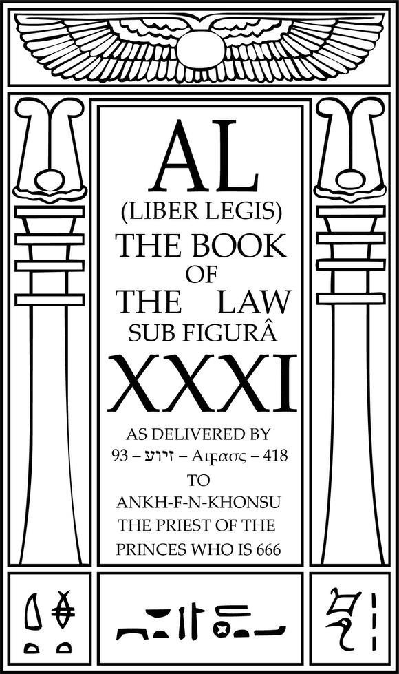 AL (Liber Legis) The Book of the Law