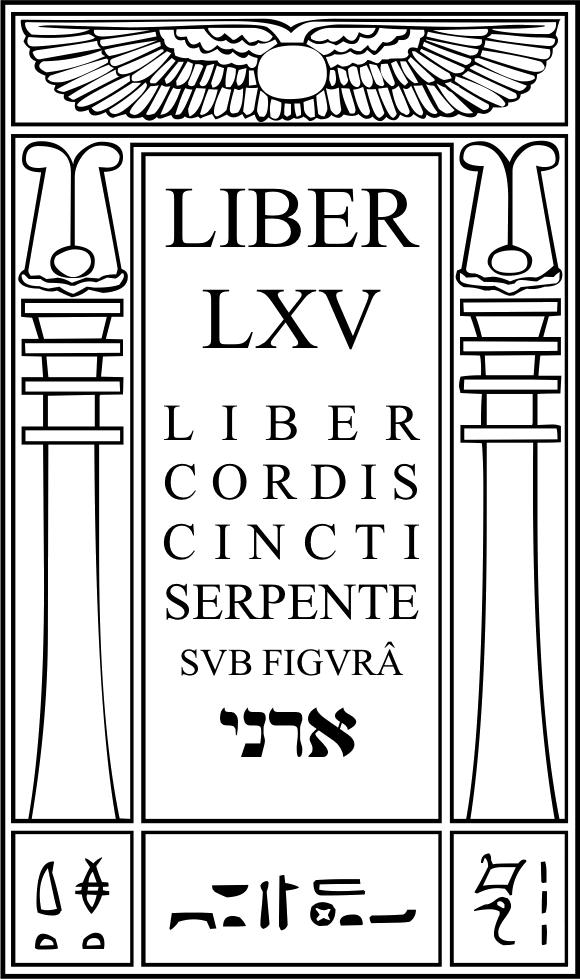 Liber LXV Liber Cordis Cincti Serpente sub figurâ אדני