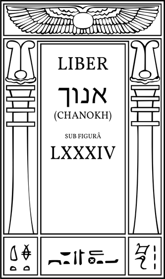 Liber אנוך (Chanokh) sub figura LXXXIV