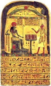 "Rose pointed to the Stele of Revealing in the Bulaq Museum in Cairo, convincing Crowley that her message (""They're waiting for you!"") was legitimate. This led to the writing of AL."