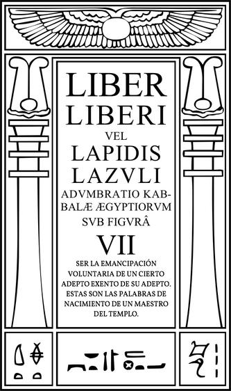 Liber Liberi vel Lapidis Lazuli Adumbratio Kabbalae Aegyptiorum sub figurâ VII