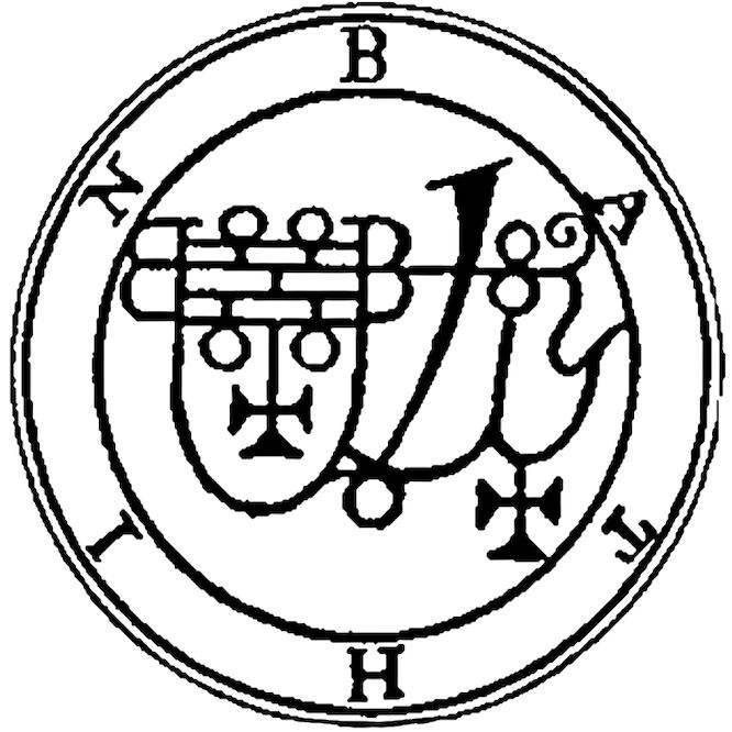Bathin alternate seal