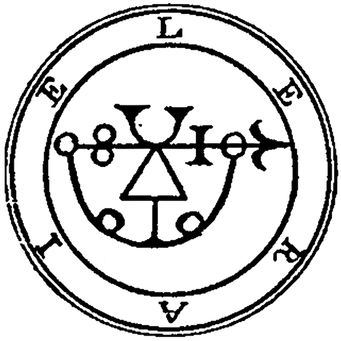 Leraje alternate seal