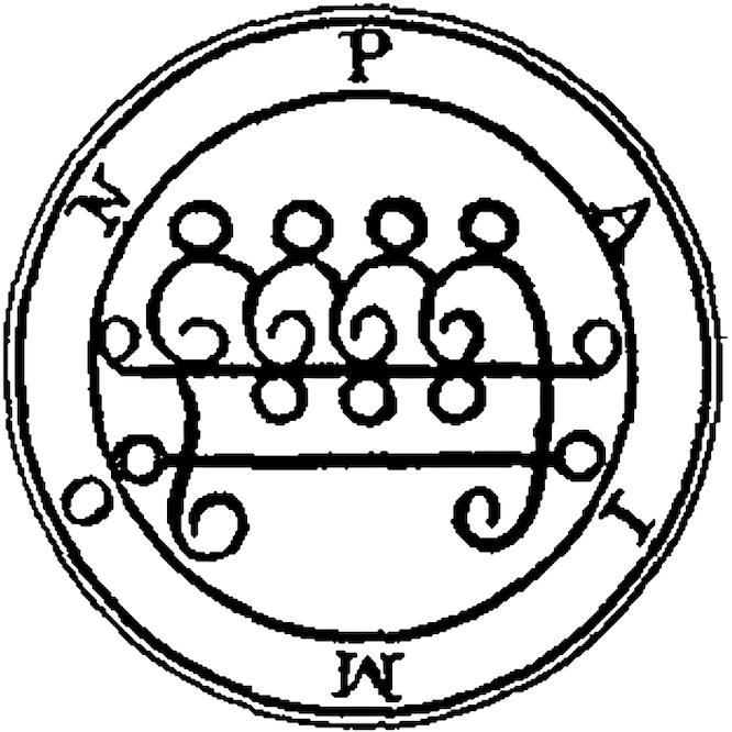 Paimon 2