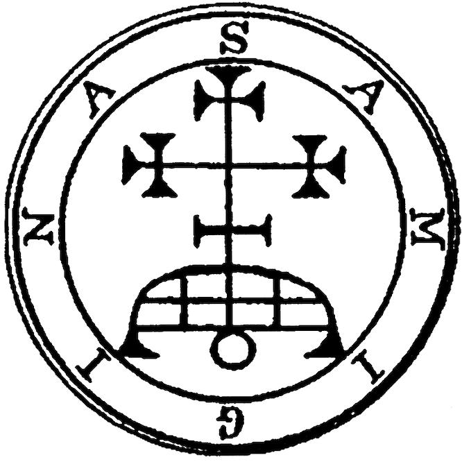 Samigina