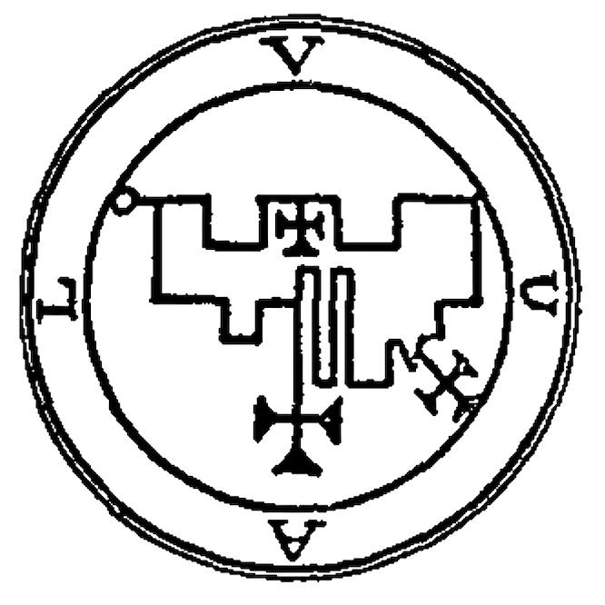 Uvall (Vual)