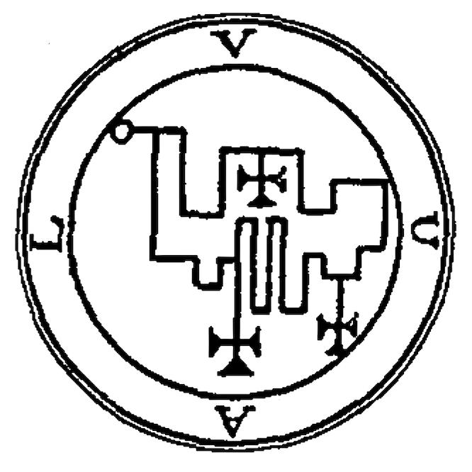 Uvall (Vual) alternate