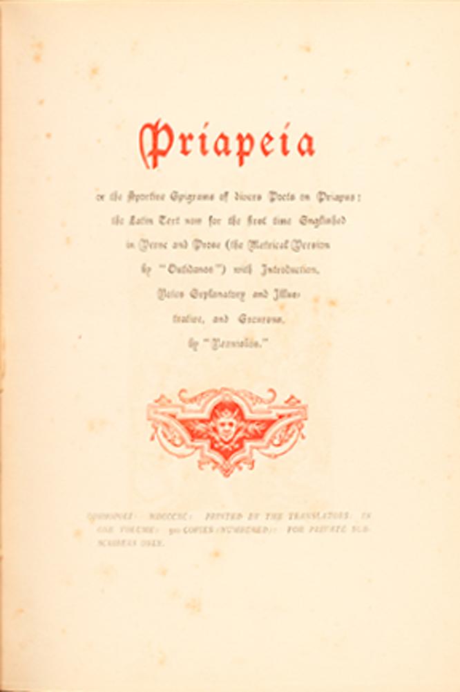Priapeia
